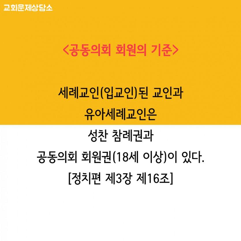 9b148e460147598ac245733cc037ef7f_1593570977_2134.jpg