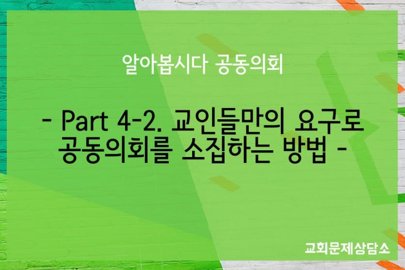 b92d201108d9f60100cd526556ca3c7b_1593585977_4912.jpg