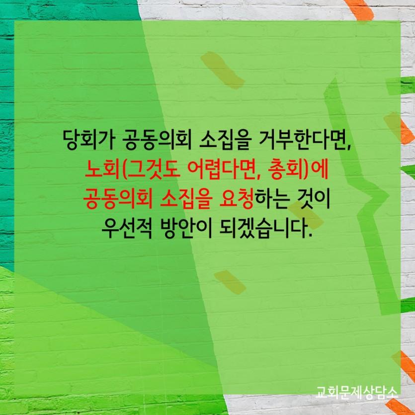 b92d201108d9f60100cd526556ca3c7b_1593585987_4278.jpg