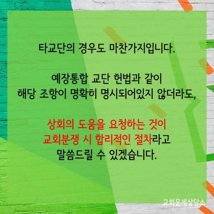 b92d201108d9f60100cd526556ca3c7b_1593585989_6892.jpg